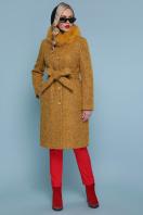 горчичное пальто с меховой опушкой. Пальто П-316-100 зм. Цвет: 1223-горчица купить