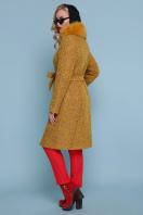 горчичное пальто с меховой опушкой. Пальто П-316-100 зм. Цвет: 1223-горчица цена