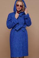 коричневое пальто на зиму. Пальто П-304-100 з. Цвет: 1226-электрик цена