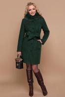 зимнее пальто с мехом. Пальто П-332 зм. Цвет: 1225-темно-зеленый купить