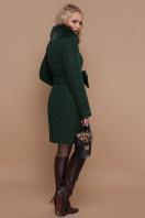 зимнее пальто с мехом. Пальто П-332 зм. Цвет: 1225-темно-зеленый цена