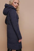 изумрудная куртка с наушниками. Куртка 819. Цвет: синий купить