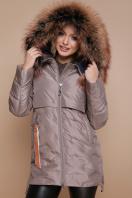бежевая куртка с капюшоном. Куртка 18-073. Цвет: кофе купить