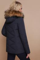 короткая куртка цвета электрик. Куртка 18-129. Цвет: синий купить