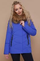 укороченная синяя куртка. Куртка 18-129. Цвет: электрик купить