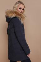 синяя куртка с меховой опушкой. Куртка 18-182. Цвет: синий купить