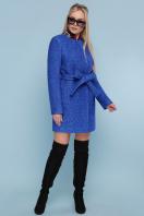 ярко-синее пальто без воротника. пальто П-337. Цвет: 1226-электрик купить