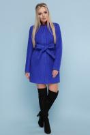 ярко-синее пальто без воротника. пальто П-337. Цвет: 1217-ультрамарин купить