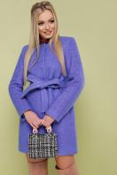 ярко-синее пальто без воротника. пальто П-337. Цвет: 1212-электрик цена