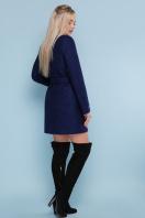 ярко-синее пальто без воротника. пальто П-337. Цвет: 1227-темно-синий купить