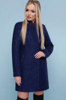 ярко-синее пальто без воротника. пальто П-337. Цвет: 1227-темно-синий цена