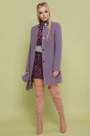 ярко-синее пальто без воротника. пальто П-337. Цвет: сирень купить
