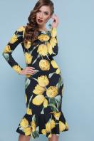 платье с цветочным принтом и воланом внизу. Тюльпаны желтые платье Фаина д/р. Цвет: черный цена
