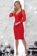 вечернее красное платье футляр. платье Флоренция 2 д/р. Цвет: красный купить