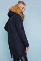 темно-зеленая куртка с мехом. Куртка 827. Цвет: т.синий цена