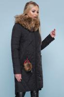 черная куртка с меховой опушкой. Куртка 812. Цвет: черный купить