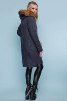 синяя куртка с мехом. Куртка 812. Цвет: синий цена