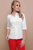 . блуза Камила к/р. Цвет: белый цена