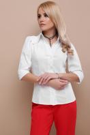 . блуза Камила к/р. Цвет: белый в интернет-магазине