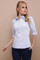 . блуза Камила к/р. Цвет: голубая м.полоска купить