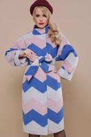 . пальто П-342. Цвет: 1724 цена