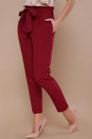 брюки 7/8 цвета хаки. брюки Челси. Цвет: бордо купить