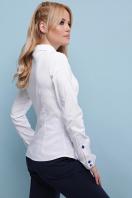 . блуза Эвита д/р. Цвет: белый-электрик отделка купить