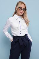 . блуза Эвита д/р. Цвет: белый-электрик отделка цена