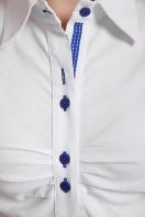. блуза Эвита д/р. Цвет: белый-электрик отделка в интернет-магазине