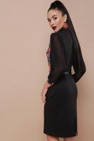 . Ромашки платье Лилианна д/р. Цвет: черный купить