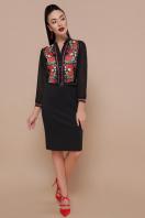 облегающее платье с маками. Маки платье Лилианна д/р. Цвет: черный цена