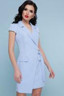 голубое платье с коротким рукавом. платье Полина к/р. Цвет: голубой цена