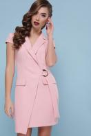 голубое платье с коротким рукавом. платье Полина к/р. Цвет: персик в интернет-магазине