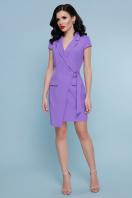 голубое платье с коротким рукавом. платье Полина к/р. Цвет: сирень купить