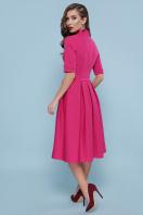 горчичное платье с пышной юбкой. платье Ангелина к/р. Цвет: фуксия купить