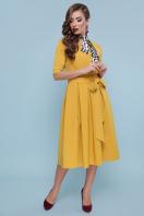 платье цвета хаки с коротким рукавом. платье Ангелина к/р. Цвет: горчица купить