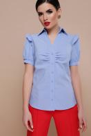 голубая блузка с рюшами. блуза Маргарита к/р. Цвет: голубой купить