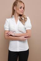 голубая блузка с рюшами. блуза Маргарита к/р. Цвет: белый купить