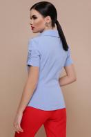 . блуза Эльза к/р. Цвет: голубой купить