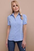 . блуза Эльза к/р. Цвет: голубой в интернет-магазине