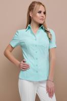персиковая блузка с коротким рукавом. блуза Эльза к/р. Цвет: мята в интернет-магазине