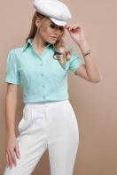 персиковая блузка с коротким рукавом. блуза Эльза к/р. Цвет: мята недорого