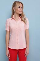 персиковая блузка с коротким рукавом. блуза Эльза к/р. Цвет: персик в интернет-магазине