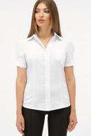 персиковая блузка с коротким рукавом. блуза Эльза к/р. Цвет: белый купить