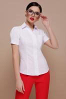 персиковая блузка с коротким рукавом. блуза Эльза к/р. Цвет: белый в интернет-магазине
