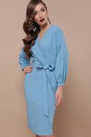 васильковое платье с запахом. Платье Одри д/р. Цвет: голубой купить