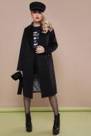 темно-синее классическое пальто. пальто П-323-100. Цвет: черный цена