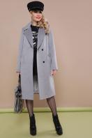 темно-синее классическое пальто. пальто П-323-100. Цвет: серый купить