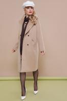темно-синее классическое пальто. пальто П-323-100. Цвет: бежевый купить
