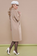 темно-синее классическое пальто. пальто П-323-100. Цвет: бежевый цена